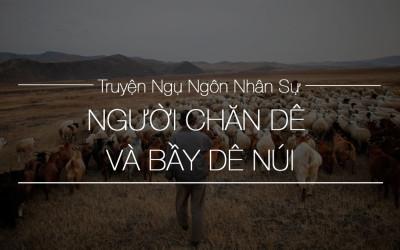 NGƯỜI CHĂN DÊ VÀ BẦY DÊ NÚI
